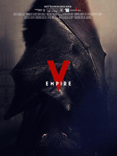 Амрир V - постер